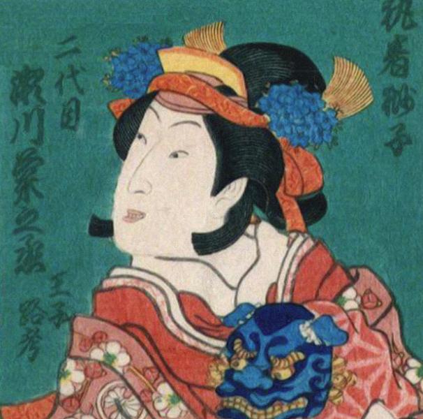 Japan Transgender